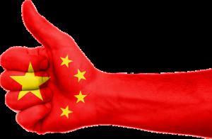 china-641112_640